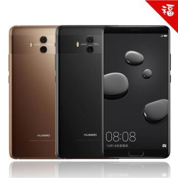 福利品 Huawei Mate 10 (4G/64G) 雙鏡頭雙卡智慧手機