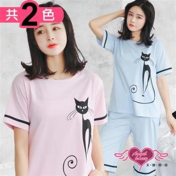 天使霓裳 神秘黑貓二件式短袖居家休閒服(共兩色F) UC1807