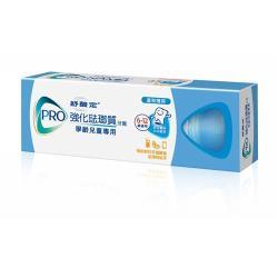 舒酸定-強化琺瑯質牙膏 兒童專用75gx8條
