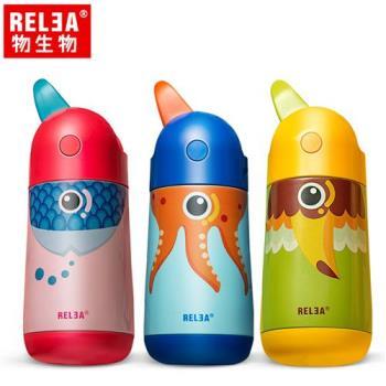 香港RELEA物生物 320ml飛鳥兒童吸管304不鏽鋼保溫杯 淘氣藍
