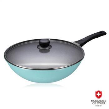 MONCROSS湛藍鈦石不沾鍋具組炒鍋2件組32cm