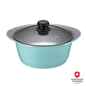 MONCROSS湛藍鈦石不沾鍋具組湯鍋2件組24cm
