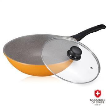 MONCROSS瑞士百年品牌橘鈦不沾炒鍋28cm
