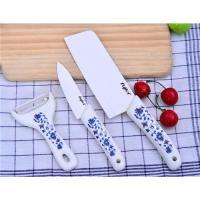fujiei 青花瓷陶瓷刀組禮盒(菜刀+水果刀+削皮刀)