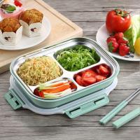 PUSH! 餐具用品304不銹鋼保溫飯盒便當盒防燙餐盤盒4格環保款附餐具加保溫袋E97-1