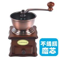YUKAWA 第二代不鏽鋼磨芯磨豆機(古銅復古款)