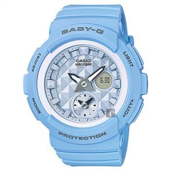 【CASIO】Baby-G 馬卡龍藍雙顯錶BGA-190BE-2ADR