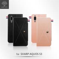 Metal Slim Sharp AQUOS S3 法式古著設計TPU內層 側翻 站立皮套