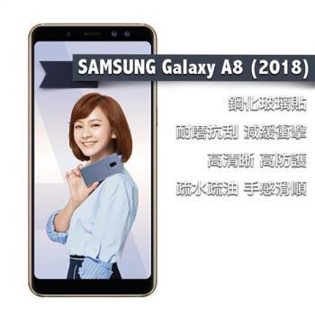 SAMSUNG Galaxy A8 2018 鋼化玻璃貼