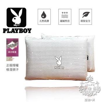 AGAPE亞加‧貝-獨家PLAYBOY 平面乳膠枕  3D立體專利吸濕排汗工學 枕附品牌純棉枕套