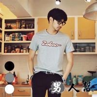 男人幫-加大碼精緻純棉台灣製造貼布繡時尚T恤