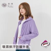 PEILOU貝柔 3M高透氣抗UV立領外套_粉紫
