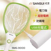 SANSUI山水 USB充電式電蚊拍SMG-3000超值2入組