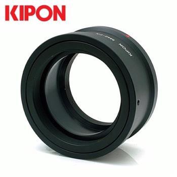 KIPON有檔板M42轉FX鏡頭轉接環(將M42鏡頭轉成Fujifilm富士X-Mount)M42-FX M42轉XF M42-XF M42轉X