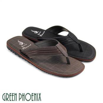 GREEN PHOENIX 樸質寬版橫條織帶平底夾腳拖鞋(男鞋)T33-13751