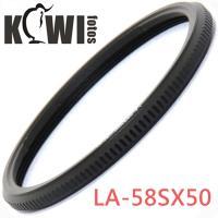 Kiwifotos金屬LA-58SX50套筒鏡頭轉接環轉接器適Canon佳能G3X SX70 SX60 SX50 SX40 HS SX 520 HS