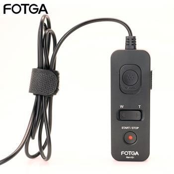 Fotga索尼副廠Sony快門線遙控器RM-VS1(可錄影.變焦)相容原廠RM-VPR1/GP-VPT1適a1 a7 a9 a6600 ZV-1 R
