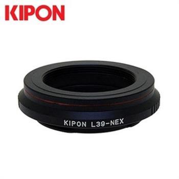 KIPON鏡頭轉接環LeicaL39轉NEX轉接環