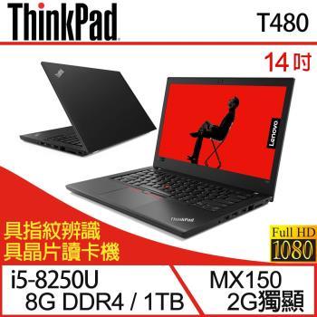 Lenovo 聯想 ThinkPad T480 20L5003HTW 14吋i5-8250U四核MX150 2G獨顯專業版商務筆電
