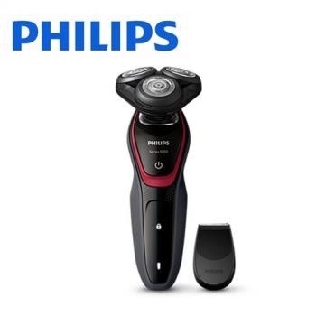 PHILIPS 飛利浦 三刀頭水洗式電鬍刀 S5130