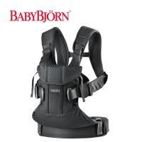 奇哥 BABYBJORN One 旗艦版抱嬰袋-透氣黑