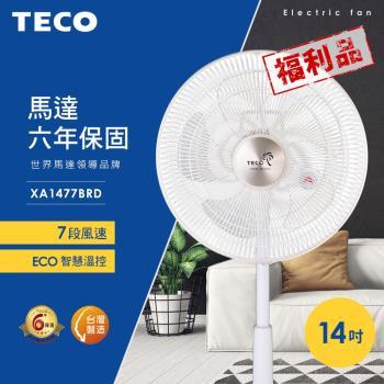 TECO東元 14吋DC微電腦遙控立扇 XA1477BRD