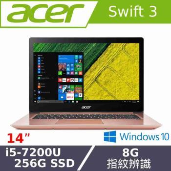 Acer宏碁 輕薄效能筆電 SF314-52-58Q8 櫻花粉14FHD/i5-7200U/8G/256G SSD/HD Graphics 620 (福利品)