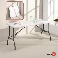 LOGIS 升級版桌面可折多用途152x71塑鋼折合桌 露營桌 展示桌 會議桌CZ152Z