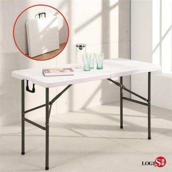 LOGIS-升級版⇧生活多用122CM萬用摺疊桌/野餐桌/展示桌/會議桌CZ122Z