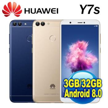 華為 HUAWEI Y7s 5.65吋八核心智慧手機 3G/32G版