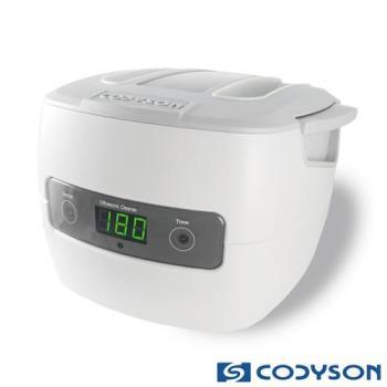 CODYSON 專業超音波清洗機CD-4801