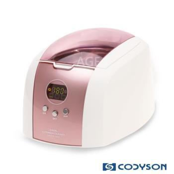 CODYSON 超音波清洗機CD-7910A(玫瑰金)