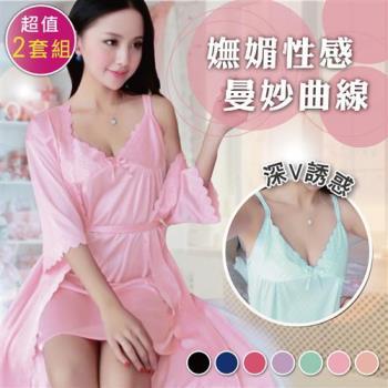 HelloBeauty 柔緞仿真絲細肩帶兩件式睡衣袍組 2套組