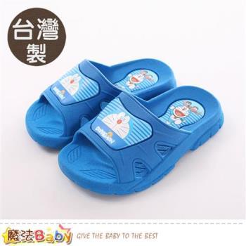 魔法Baby 兒童拖鞋 台灣製哆啦A夢授權正版~sa80736