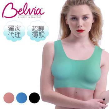 Belvia超薄感零束縛無痕內衣
