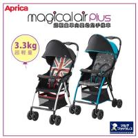 Aprica 愛普力卡 超輕量單向嬰幼兒手推車-Magicalair Plus(英倫風/天彩藍)