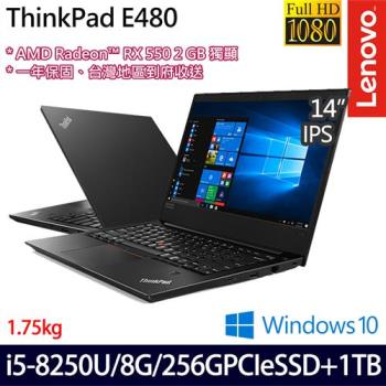 Lenovo 聯想 ThinkPad E480 20KNCTO1WW 14吋i5-8250U四核1TB+256G SSD雙碟升級獨顯商務筆電