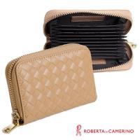 【ROBERTA 諾貝達】義大利牛皮-拉鍊式-多層卡片包-編織紋-杏色