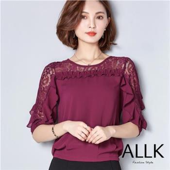 ALLK 網紗荷葉拼接5分袖上衣 紫紅-粉-黑(M-XL)