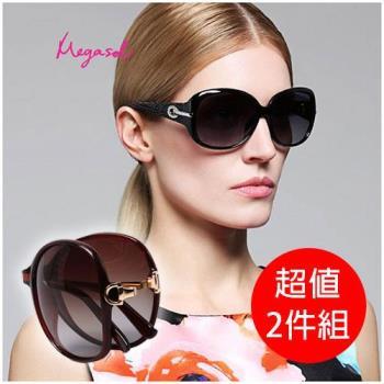 米卡索  折疊款偏光太陽眼鏡2件組 (MS6214Z黑色+M9217Z茶色)