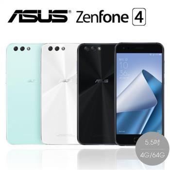 ASUS ZenFone 4 ZE554KL (6G/64G) 八核心5.5吋雙卡智慧機