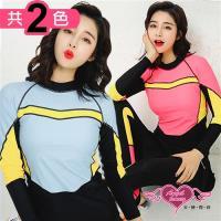 天使霓裳 泳衣 撞色活力 二件式長袖水母衣泳裝(共兩色M~2L) RG18766
