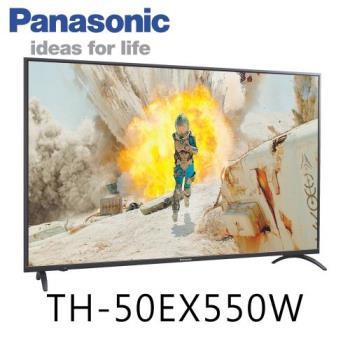 Panasonic國際牌 50吋 4K 智慧連網液晶顯示器+視訊盒(TH-50EX550W)