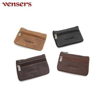 vensers小牛皮零錢包NB000002