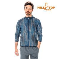 【hilltop山頂鳥】男款超輕量超潑水透氣外套S02M90-藍