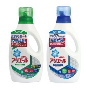 日本 Ariel 50倍離子除菌/潔淨消臭洗衣精910g