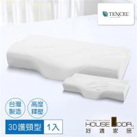 House door好適家居 天絲纖維表布親膚性3D護頸型記憶枕