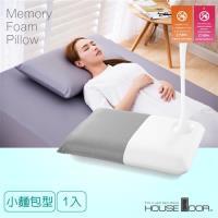 House door好適家居 日本大和抗菌表布親膚性小小麵包型記憶枕