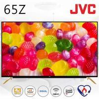 JVC 65吋 4K UHD智慧聯網液晶顯示器(視訊盒另購)(65Z)