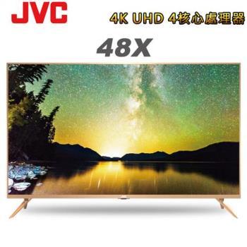 JVC 48吋 4K UHD連網液晶顯示器(48X)(視訊盒另購)